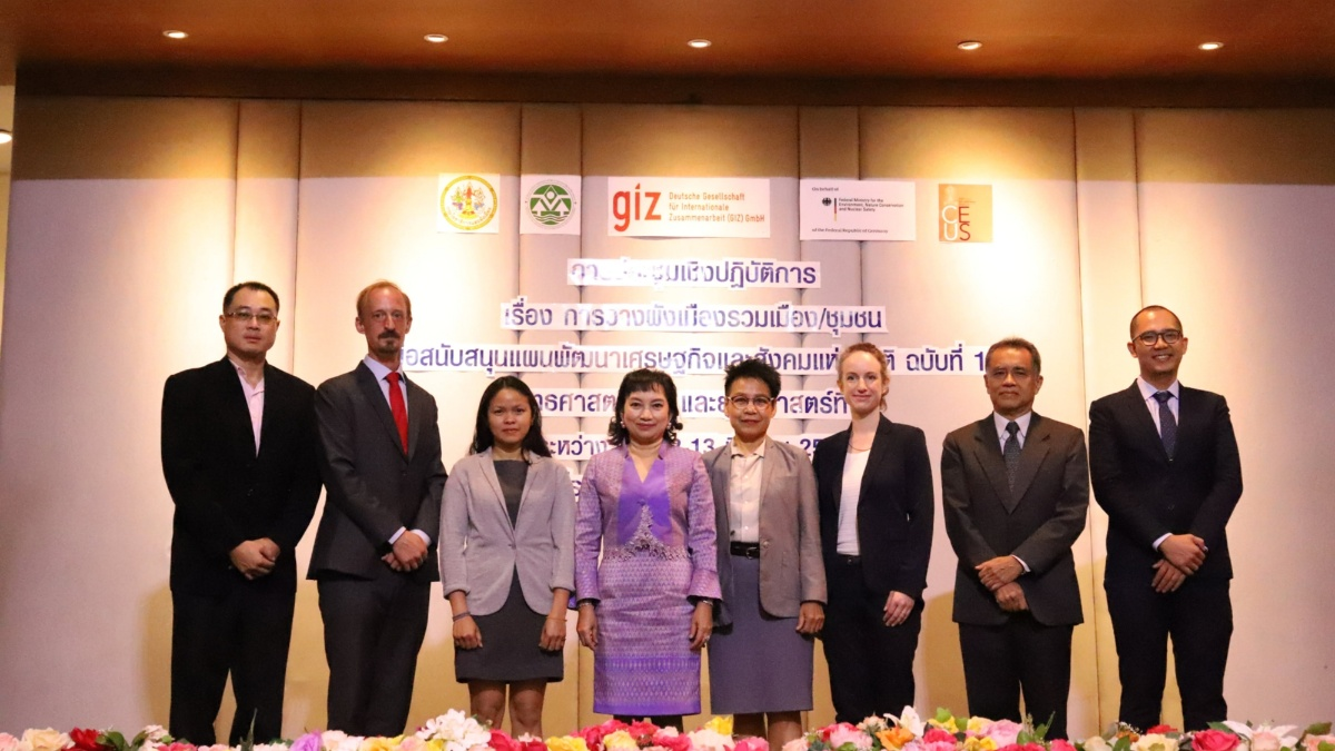 Training workshop in Bangkok March 2019  (c) GIZ
